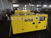 75KW柴油发电机资料