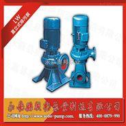 排污泵,潜水排污泵,立式排污泵,LW直立式排污泵