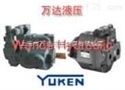 注塑機YUKEN油泵A37-L-R-01-H-S-K-32