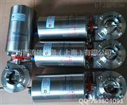 衛生級氣動焊接蝶閥|不銹鋼立式蝶閥