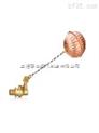 黄铜浮球阀
