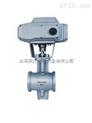 電子式電動V型調節球閥 上海滬工閥門 品質保證