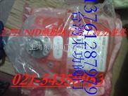 UM-1執行器UM-2執行器UM-3執行器_電磁閥 中國泵閥商務網