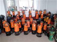 专业矿业潜水排污泵河北臣明泵业150WQ140-18-15