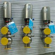 單作用氣動衛生級三通換向閥