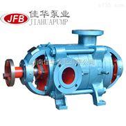 DF型 卧式多级耐腐蚀离心泵  防爆多级离心泵
