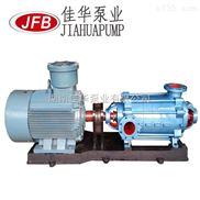 耐磨多級離心泵 價格 礦山用泵