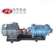 卧式多级离心油泵 DY多级离心泵