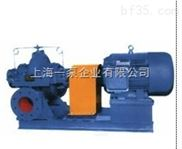 SOW100-260中开式单级双吸离心泵