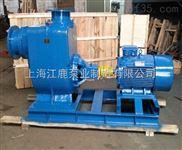 ZW100-100-20-行业领先:厂家直销ZW100-100-20型不锈钢电动自吸无堵塞排污泵 耐腐蚀排污泵批发