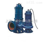 WQ80-37-13-3大连市不锈钢排污泵销售