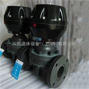 浙江客户订购的盖米气动隔膜阀