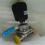 卫生级气动隔膜阀无菌过滤机专用
