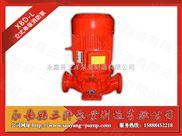 XBD—ISG泡沫消防泵