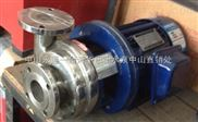 40FB-13Z直联式耐腐蚀离心泵