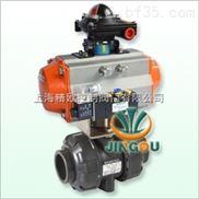 SQ611S气动塑料球阀、耐腐蚀气动球阀