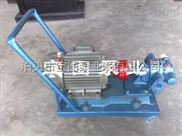 质优价廉好保养的可移动齿轮泵--宝图泵业