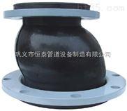 供应恒泰KPYT偏心异径橡胶接头分别具有耐热、耐酸、碱、耐腐蚀橡胶避震喉