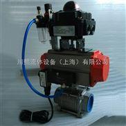 Q611F-不锈钢气动防爆球阀产品特点