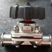 手动盖米隔膜阀不锈钢快装连接