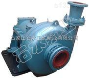 单壳泵厂家,ZD单泵壳渣浆泵