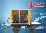 KDCM型移动式柴油机水泵