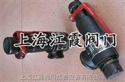 A27H-10安全閥儲氣罐專用