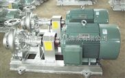 循環導熱油泵 熱油泵價格 熱油泵廠家