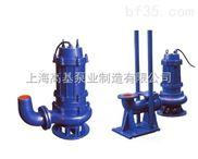 100WQ100-30WQ型无堵塞污水潜水泵