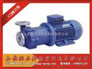 32CQ-25低溫磁力泵