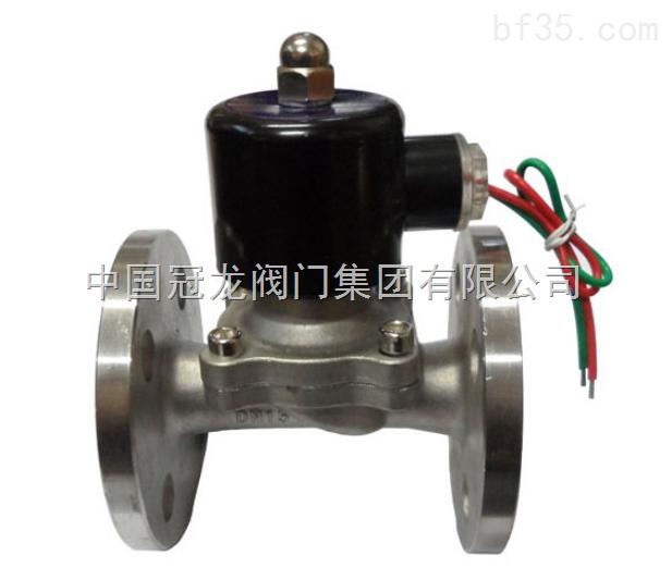 zcs(df)-法兰水用电磁阀图片