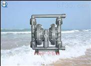 衬胶隔膜泵,塑料隔膜泵