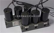 Aopon PVC防腐電磁閥