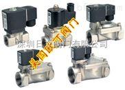 进口蒸汽电磁阀(进口高温电磁阀供应)批发