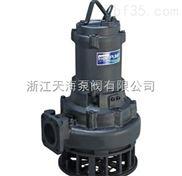 供应ZJQ潜水渣浆泵