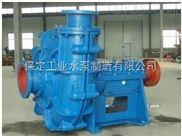 80ZJL-36 65ZJL-27 液下渣浆泵 65QV-SP液下渣浆泵