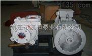 供应凯阳泵业----UHB耐腐耐磨沙浆泵
