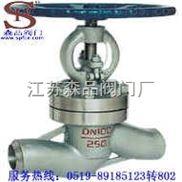 鍛鋼截止閥 焊接截止閥J61Y