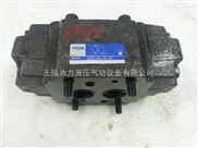 榆次油研 液控單向閥 CPDG-06-50-E-10