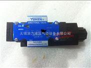 榆次油研电磁阀 DSG-01-3C2-A100-N1-50