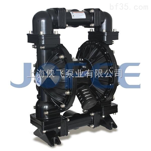 3寸铝合金大流量隔膜泵