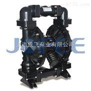 供应侠飞3寸铝合金泵,大流量隔膜泵