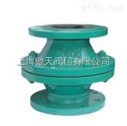 國產H40J浮球式襯膠止回閥