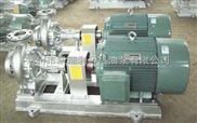 50-32-170-横林热油泵 卧式热油泵 防爆热油泵 离心热油泵