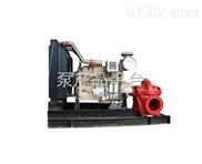 供应isg立式单级消防泵,应急柴油消防泵,河南消防泵,切线消防泵,&3
