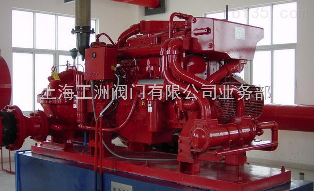 """消防泵,汽油机手抬消防泵,&3 我公司【低价】配套销售""""上海凯泉泵业"""