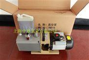 2XZ-4直聯旋片式真空泵