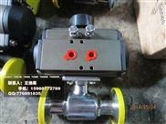 Q681F-供應品牌廠家直銷氣動快裝球閥Q681
