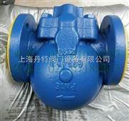 斯派莎克FT14浮球式蒸汽疏水閥