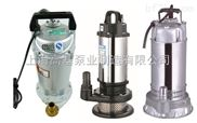 不銹鋼污水潛水泵,220V小型潛水排污泵